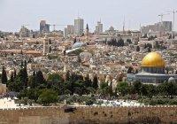 Арабские страны призвали Гватемалу не переносить посольство в Иерусалим