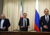 Главы МИД России, Ирана и Турции встретятся в Астане