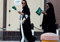 Женщинам в Саудовской Аравии стала доступна еще одна профессия