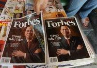 Forbes составил рейтинг самых богатых людей мира