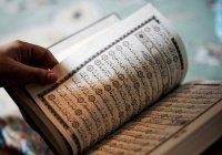 Что такое шариат?