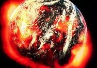 Почему земной мир будет брошен в ад?