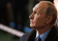 Путин: мультикультурная модель в Европе не сработала