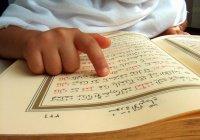 В Казани пройдет детский конкурс чтецов Корана