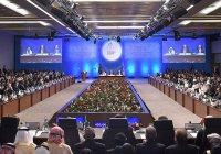 ОИС объединит «будущих мусульманских мыслителей»