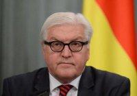 Президент Германии отказался делать гимн гендерно-нейтральным