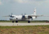 Эксперт: причиной крушения Ан-26 в Сирии стало повреждение закрылков