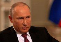 В Чечне обстреляли вертолет Путина