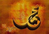 Милосердие Пророка (ﷺ) к враждовавшим с ним немусульманам. Призыв в Таифе