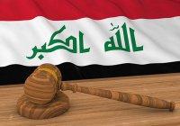 Сестра аль-Багдади приговорена к смертной казни в Ираке