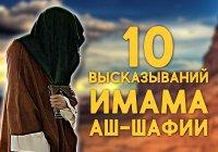 """""""Знания - это свет Аллаха, который не даруется грешнику..."""""""