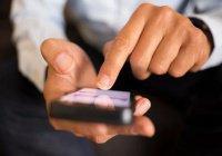 Медики: Смартфоны заставляют людей глупеть