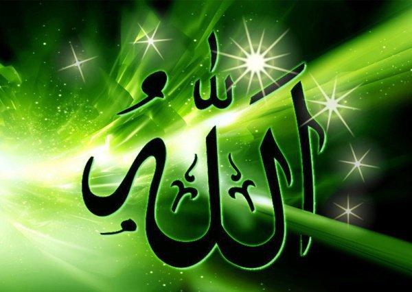 Храни Аллаха, и Аллах будет хранить тебя...