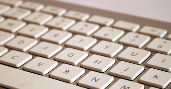Компания предложила специальную технологию, которая защищает клавиатуру от пыли и мусора