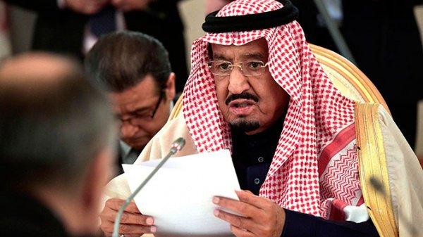 Король КСА ужесточает борьбу с коррупцией.