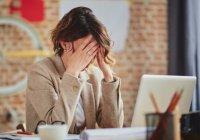 Медики: Стресс и депрессия заразны