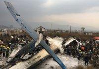 Ростуризм проверяет данные о россиянах на борту разбившегося в Непале самолёта