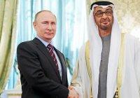 Путин обсудил с принцем Абу-Даби безопасность на Ближнем Востоке