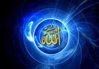 Правда ли, что если Аллах любит человека, то посылает ему несчастья?