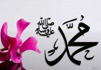 """""""Его шариат и религия превзошли все остальное..."""""""