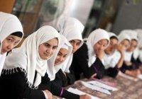 Афганские женщины получат образование в Казахстане