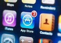 Приложение для майнинга криптовалюты появилось в App Store