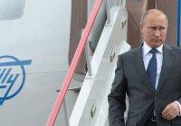 Владимир Путин начал визит в Дагестан
