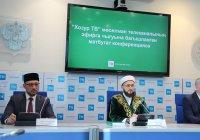 Нравственность, патриотизм и дружба народов: что ждет зрителей канала «Хузур ТВ»?
