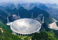 Крупнейший телескоп FAST нашел 11 новых пульсаров