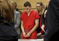 Подростку, расстрелявшему во Флориде 17 школьников, грозит смертная казнь