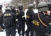 В Калужской области ликвидировали «спящую» ячейку ИГИЛ