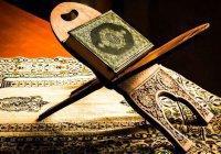 В Крыму состоится конкурс чтецов Корана