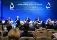 Шестой Глобальный форум открывается в Баку