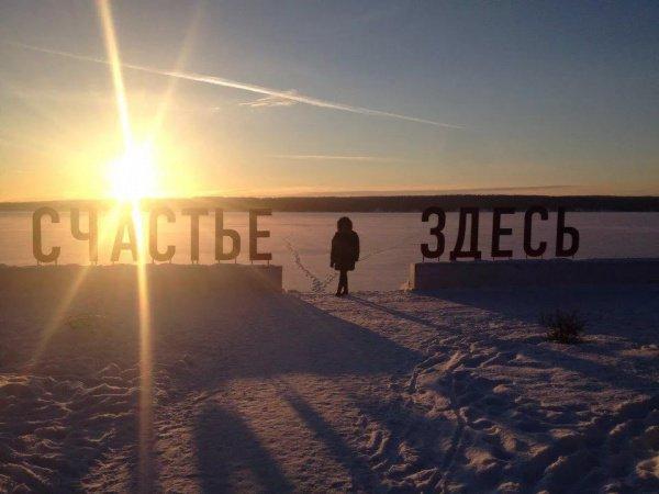 По оценке экспертов ВЦИОМ, доля несчастливых россиян также сократилась в 2 раза