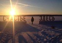 ВЦИОМ: 85% жителей России счастливы