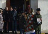 В Оренбургской области похоронили 22-летнего военнослужащего, погибшего в Сирии