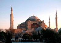Турецкие мечети защитят от землетрясений