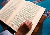 Первая смута, вызванная неверным пониманием Корана