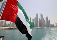 Россия отменит визы для граждан ОАЭ