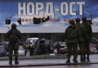 Путин раскрыл неизвестные ранее подробности теракта на Дубровке