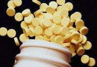 Составлен список из 6 опаснейших для здоровья лекарств