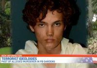В США подросток убил друга после спора о религии