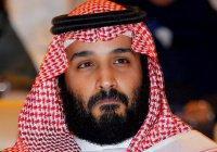 Франция санкционировала арест сестры наследного принца Саудовской Аравии