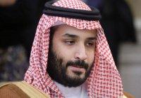 Саудовская Аравия намерена создать ядерную бомбу
