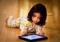 Эксперты узнали, чем интересуются дети в медиасреде
