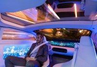 Беспилотники к 2040 году займут 20% авторынка