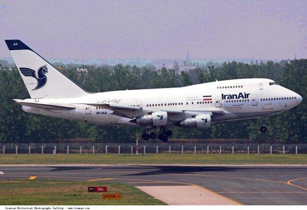 В Иране женщины впервые станут плотами гражданской авиации.