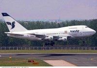 Иранская авиакомпания впервые набирает женщин-пилотов