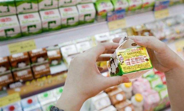 77% жителей России потенциально готовы ориентироваться на такую маркировку при приобретении продуктов