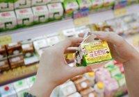 Больше 80% россиян поддержали маркировку продуктов по вредности
